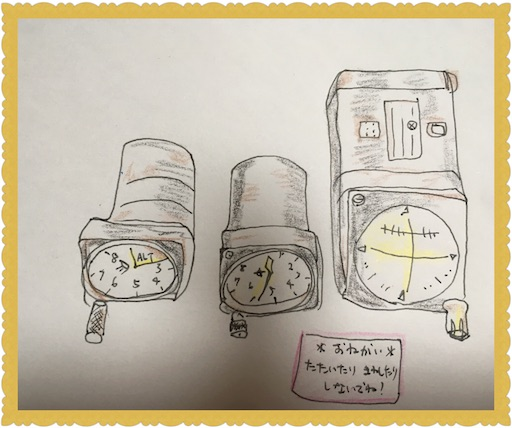 f:id:uchinokosodate:20180321073337j:image
