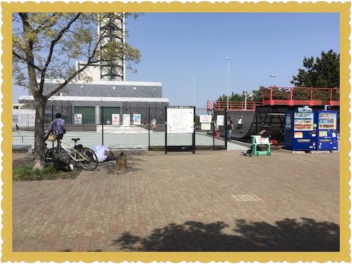 f:id:uchinokosodate:20180402220801j:image