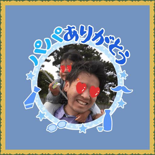 f:id:uchinokosodate:20180509235939p:image