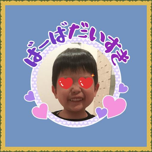 f:id:uchinokosodate:20180510000116p:image
