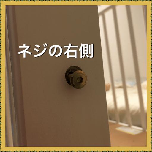 f:id:uchinokosodate:20180526073533p:image