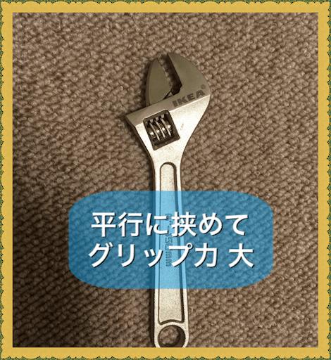 f:id:uchinokosodate:20180526073614p:image