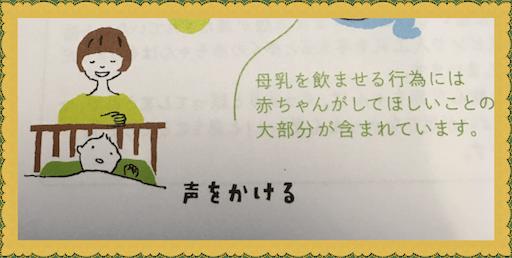 f:id:uchinokosodate:20180702111536p:plain