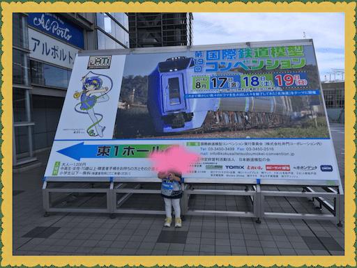 f:id:uchinokosodate:20180818235519p:image
