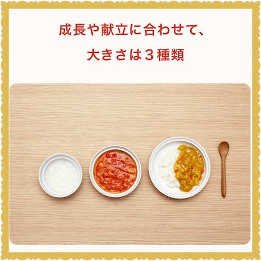 f:id:uchinokosodate:20180914075444p:image