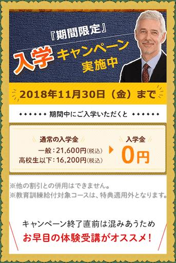 f:id:uchinokosodate:20181114015834p:image