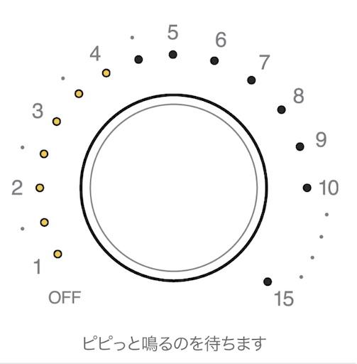f:id:uchinokosodate:20181212145042j:image
