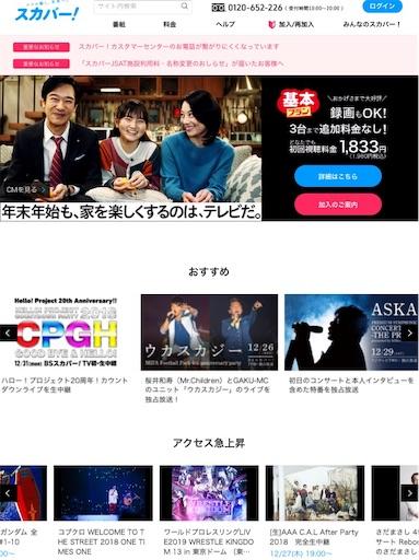 f:id:uchinokosodate:20181227105003j:image