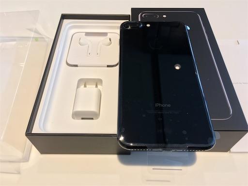iPhone7Plus256Gジェットブラック、格好良いです!!