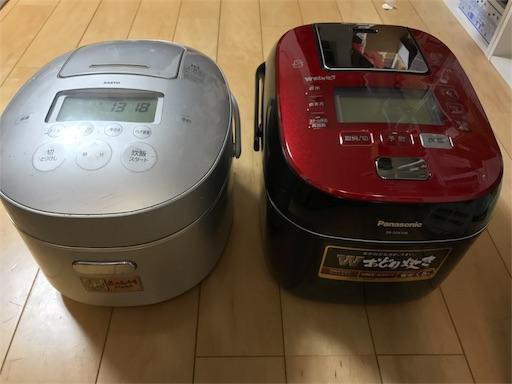 炊飯器、おどり炊き、新旧2ショット写真