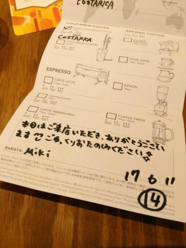 f:id:yoheikomoto:20170623162253j:plain