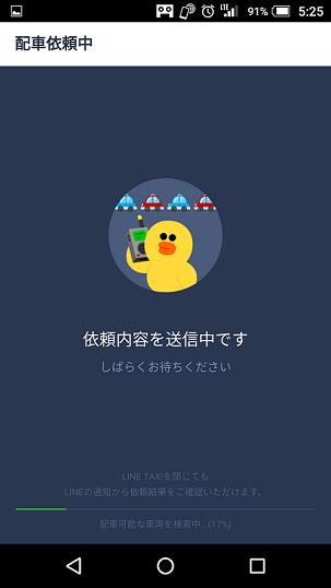 f:id:yoo_sfc:20170211204725p:plain