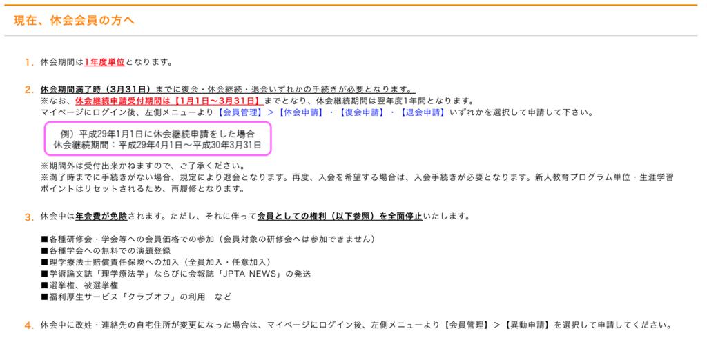 f:id:yoshikenblog:20190209113857p:plain