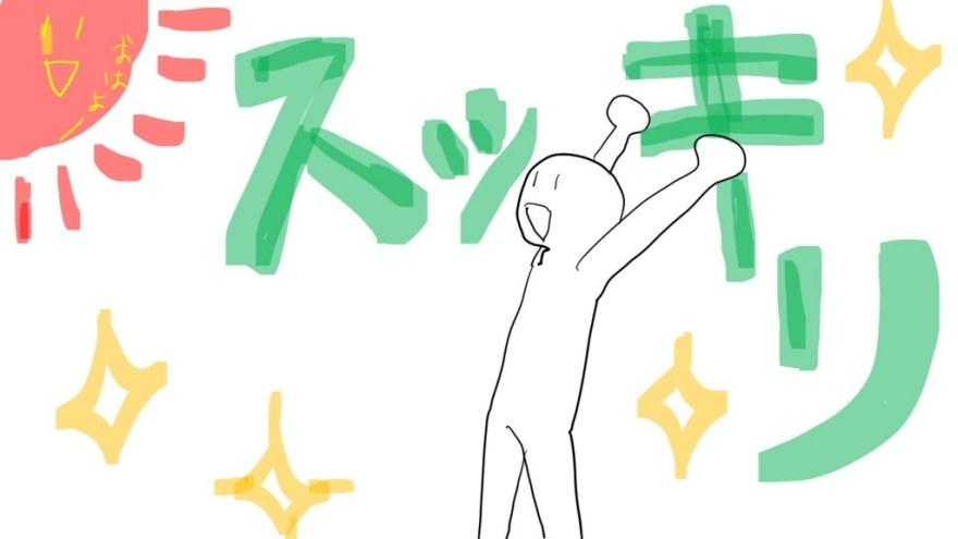 f:id:yoshimatsutakeshi:20160517083841j:plain