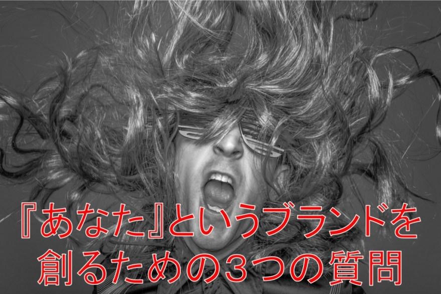 f:id:yoshimatsutakeshi:20160522174911j:plain