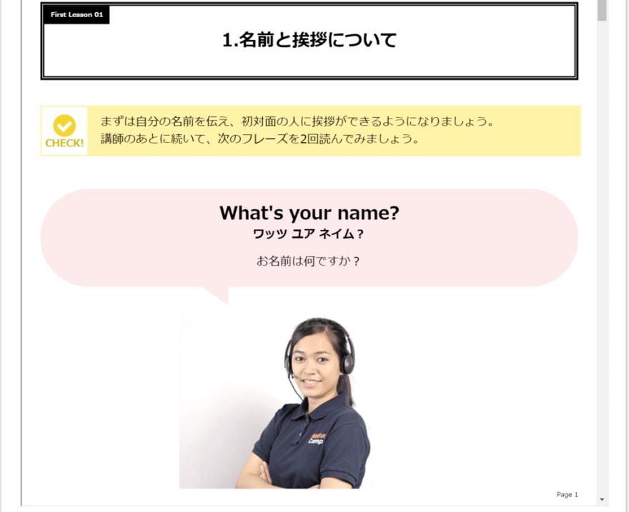 f:id:yoshimatsutakeshi:20160804235917p:plain