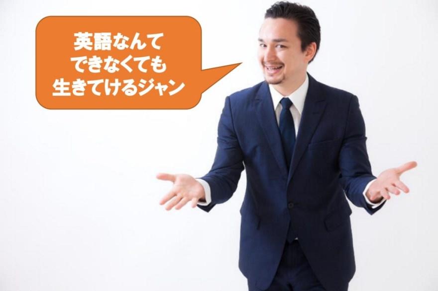 f:id:yoshimatsutakeshi:20160823105002j:plain