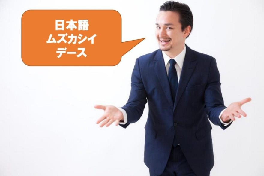 f:id:yoshimatsutakeshi:20160823105017j:plain