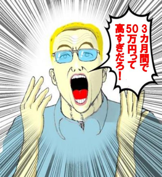 f:id:yoshimatsutakeshi:20160903194152j:plain