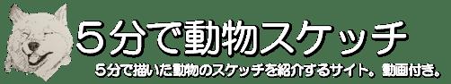 f:id:yoshimatsutakeshi:20161004222938p:plain