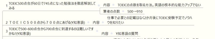 f:id:yoshimatsutakeshi:20170109230104j:plain
