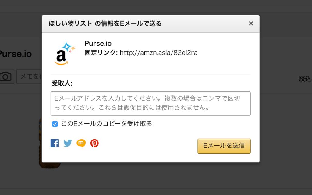 f:id:youdan:20180323091943p:plain