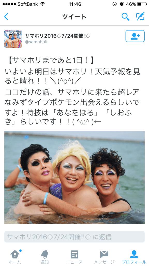 f:id:yuatari:20170406014901p:plain