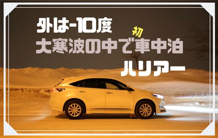 f:id:yuitasoxon:20190210154632j:image