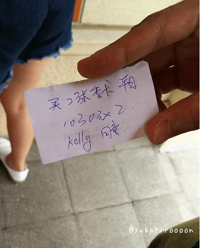 f:id:yukapiroooon:20170719122424p:plain