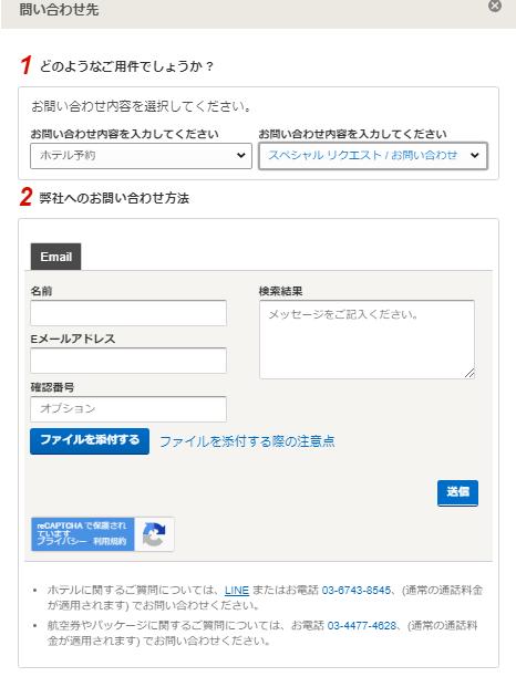 f:id:yukapiroooon:20180907233954p:plain