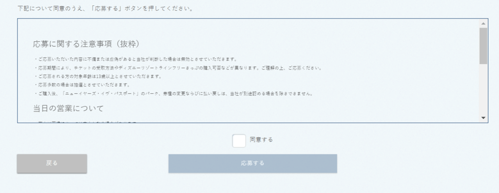 f:id:yukapiroooon:20180924194427p:plain