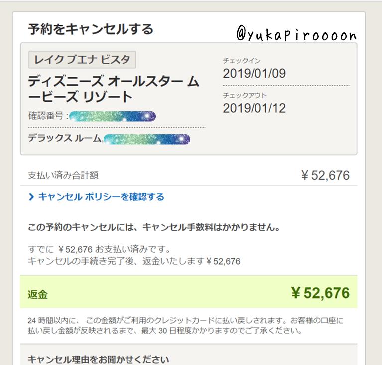 f:id:yukapiroooon:20180930221652p:plain