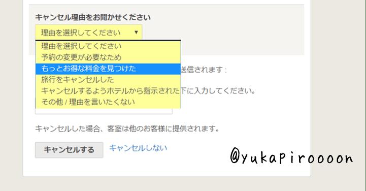 f:id:yukapiroooon:20181222233114p:plain
