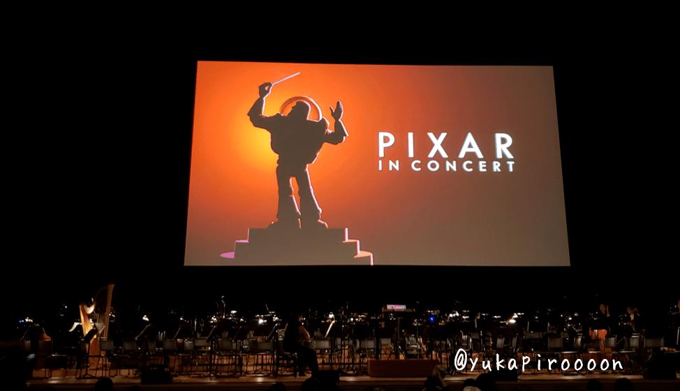 pixar_in_concert2