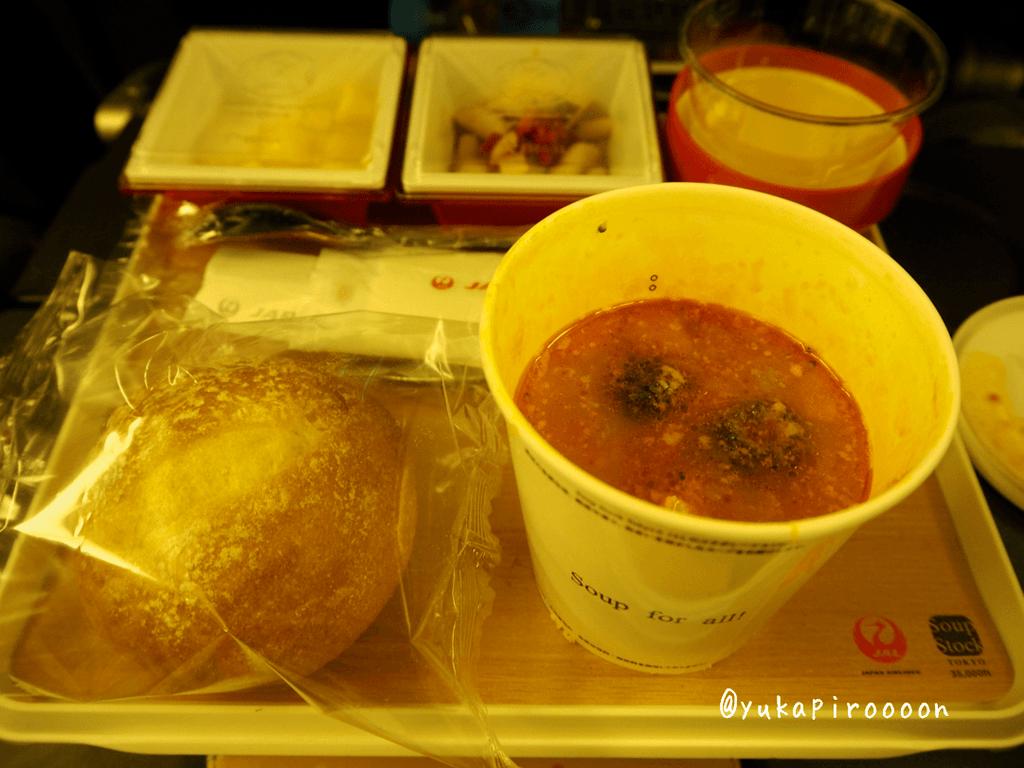 機内食_スープ