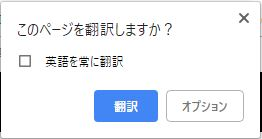 f:id:yukineco22:20181112105848j:plain