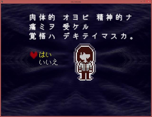 f:id:yukino-hironaga:20181101103231j:plain