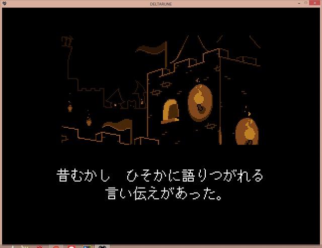 f:id:yukino-hironaga:20181101145157j:plain