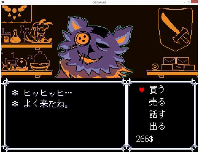 f:id:yukino-hironaga:20181101211450j:plain