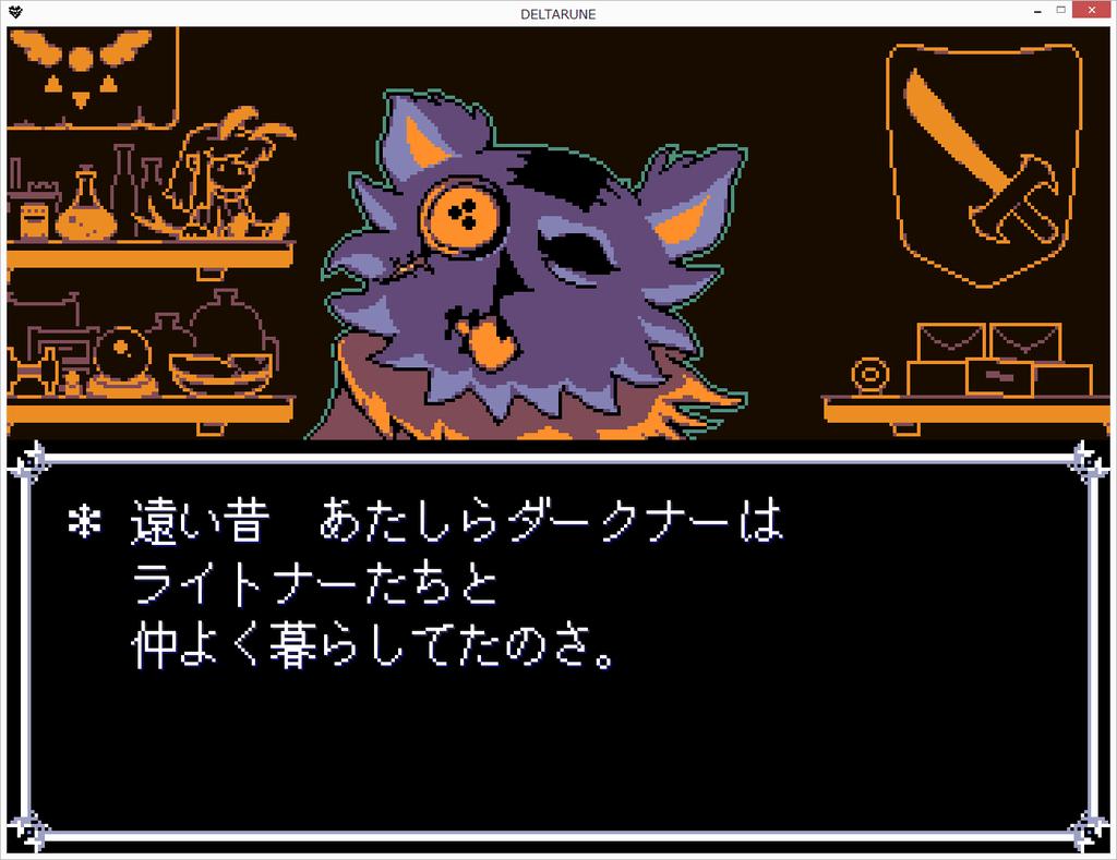 f:id:yukino-hironaga:20181101211518p:plain