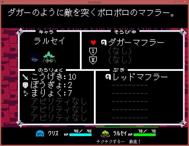 f:id:yukino-hironaga:20181113232057j:plain