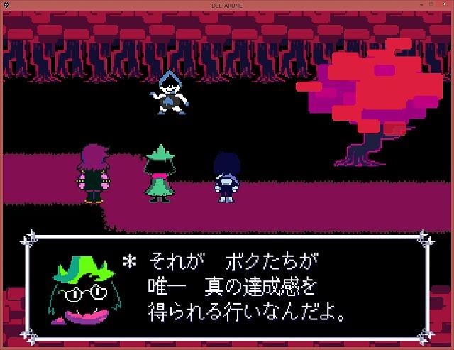 f:id:yukino-hironaga:20181113232953j:plain