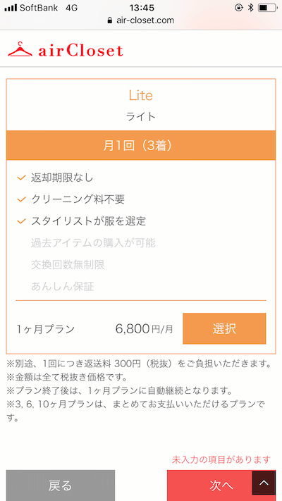 f:id:yumi-nakatsuno:20180213155234p:plain