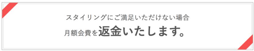 f:id:yumi-nakatsuno:20180221102712p:plain