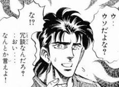 f:id:yusuke1040:20160507210851j:plain