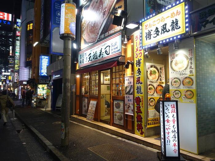 f:id:yusuke1040:20160605154729j:plain
