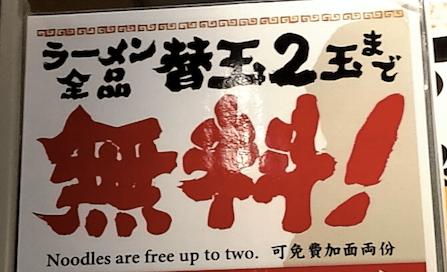 f:id:yusuke1040:20160605161344p:plain