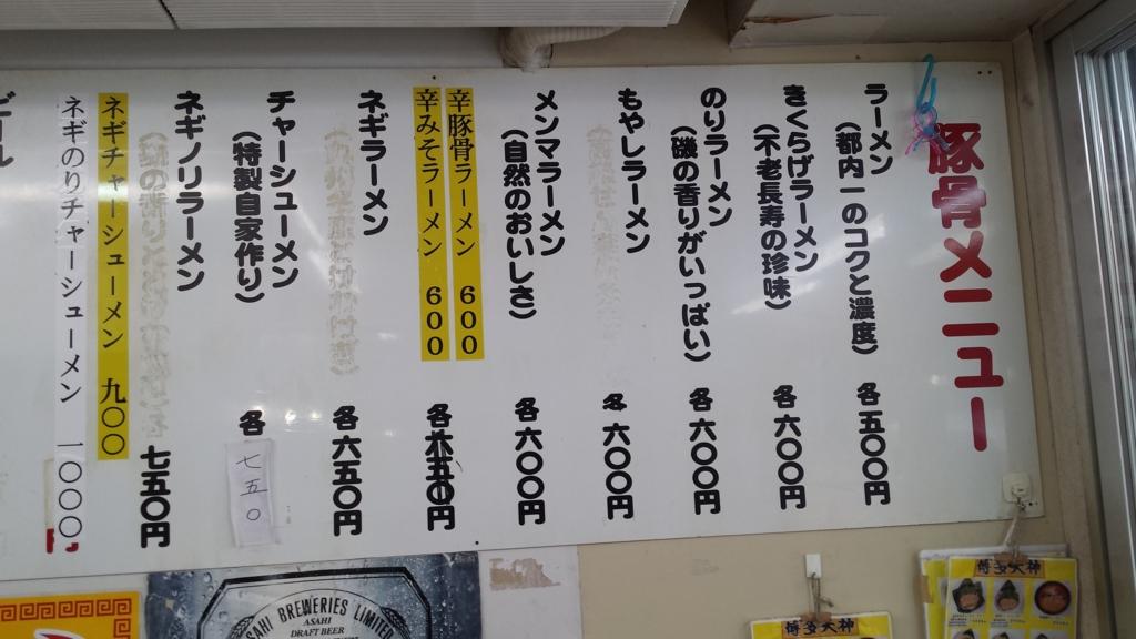 f:id:yusuke1040:20160612133135j:plain