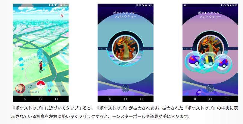 f:id:yusuke1040:20160712175847p:plain