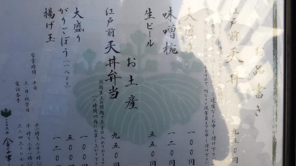 f:id:yusuke1040:20160805163316j:plain